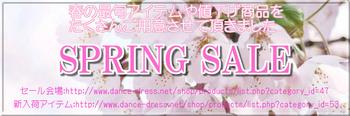 springsale2018.jpg