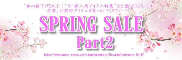 SPRING SALE!Part2