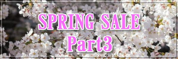 'SPRING SALE!Part3″開催♪