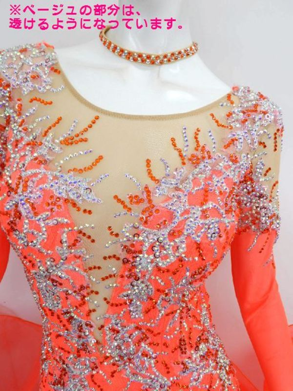 新入荷【Md011】社交ダンスドレス正装モダン サーモンピンク刺繍スパン M